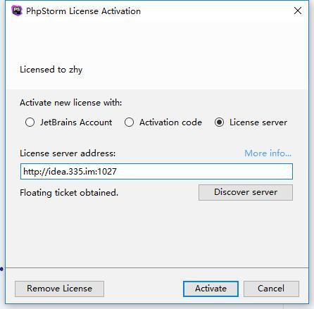 PHPstorm在线激活服务器