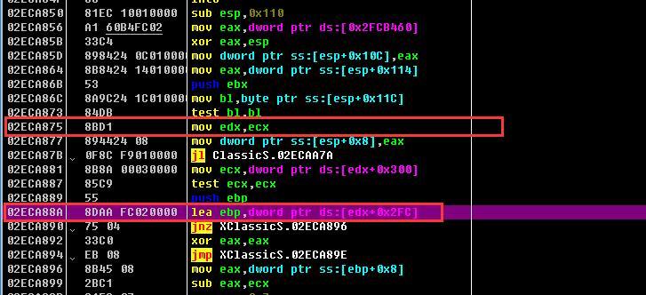 桌子内存基址分析:1